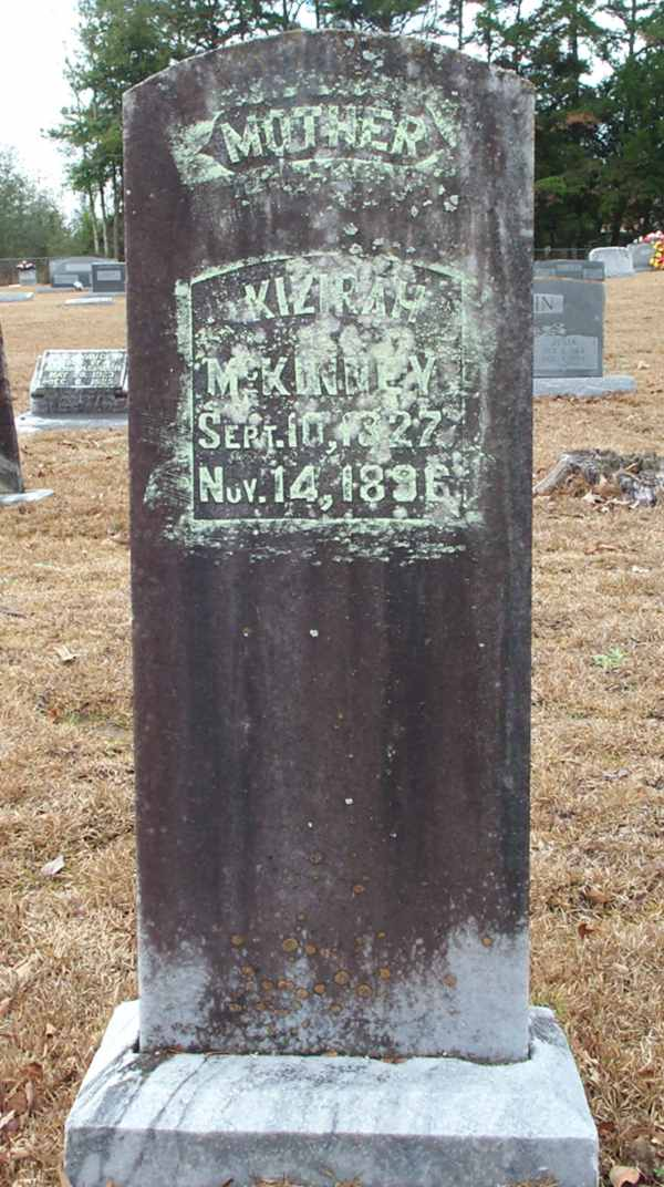 Kizirah McKinney Gravestone Photo